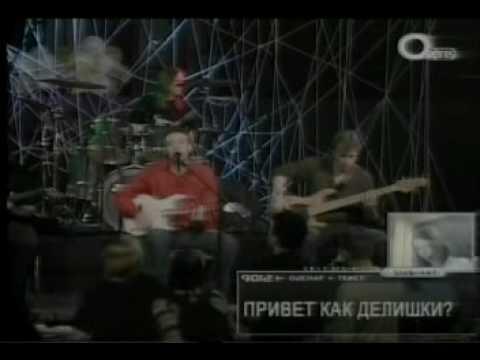 Монгол Шуудан - Песня Про Песню