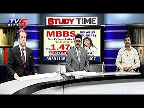 Study MBBS in Belarus, Europe | Gomel State Medical University | Study Time | TV5 News