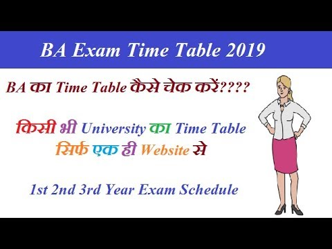 BA Time Table 2019 (1st 2nd 3rd Year) || BA Exam Scheme 2019 || University  Wise Date Sheet