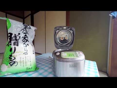 How To Use A Japanese Rice Cooker | The Gaijin Survival Guide