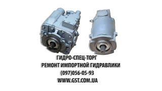 Ta'mirlash hydrostatically uzatish GST-90
