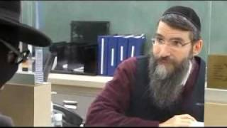 Lipa and Avraham Fried in the bank Mp3