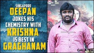 Singapore Deepan Jokes His Chemistry with Krishna is Best in Graghanam