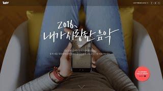 Bugs - 2016 My Love Music [wwwv]