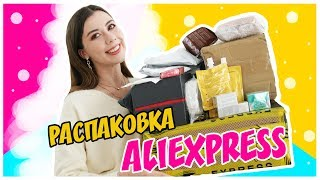 22 things from Aliexpress that make you crazy // Your crazy things from Aliexpress