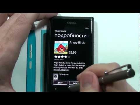 GTA 5 разработка игры -