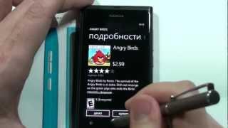 34 Работа с играми и хаб Игры в WP7(Обзор игровых возможностей платформы Windows Phone 7.5 на примере телефона Nokia Lumia 800. Что такое хаб игр Xbox Live, как..., 2012-04-01T14:50:18.000Z)
