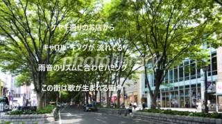 『虹と雪のバラード』『誰もいない海』などのヒット曲で知られるトワ・エ・モワの新曲で、NHKラジオ『ラジオ深夜便』内でオンエアされる2016年...