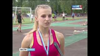 Первенство по лёгкой атлетике в Брянске