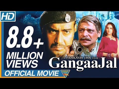 Gangaajal Super Hit Hindi Full Movie || Ajay Devgan, Gracy Singh || Bollywood Blockbuster Movies
