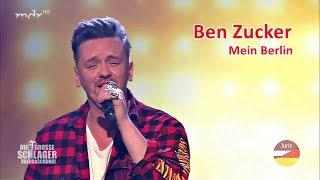 Ben Zucker - Mein Berlin (Single Mix) Die große Schlager-Überraschung zum Abschied 2020