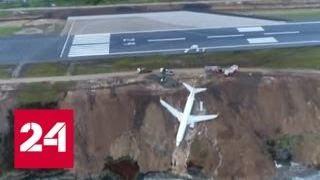 Самолет со 162 пассажирами повис на обрыве в Турции - Россия 24