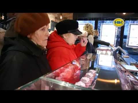 Открыт мясной бутик «Прима Гранде»