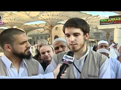 Muslim foreigners attend Hajj pilgrimage