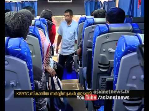 Kerala RTC Scania Ac Bus start service  from Banguluru