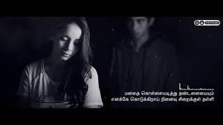 Malai Kaatru Vanthu Version 2 Cover by Aravind K 💞 WhatsApp Status Video 💞 Timu