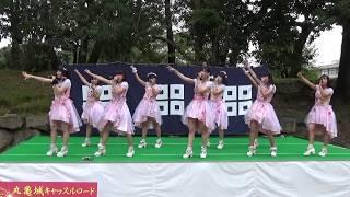 きみともキャンディ 2017.9.24 ライブステージ(1) 丸亀城 築城420周年記...