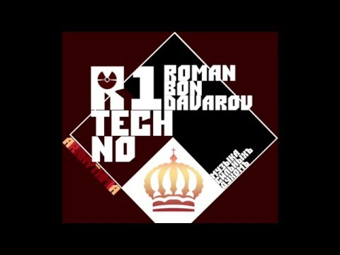 R1.1 TECHNO - Roman Bond