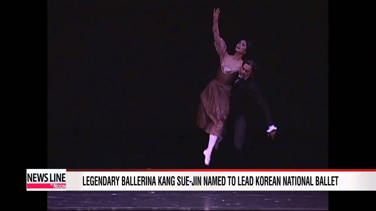 Legendary ballerina Kang Sue jin to lead Korean National Ballet