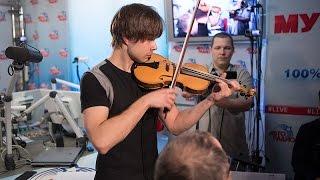 Александр Рыбак - Небеса Европы (#LIVE Авторадио)