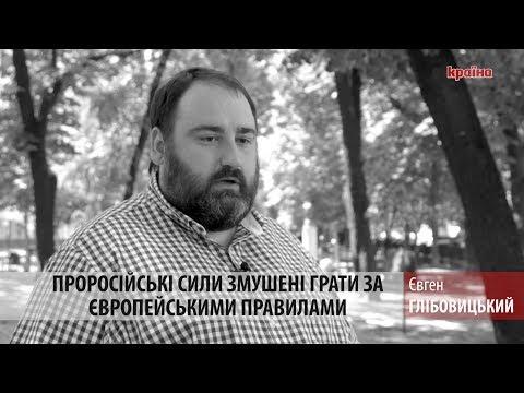 Проросійські сили змушені