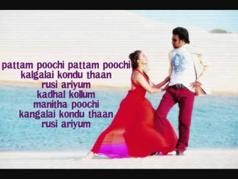 Kadhal Anukkal - Endhiran *The Robot* (Lyrics) HQ