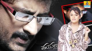Modada Olage - Payana - Kannada Album