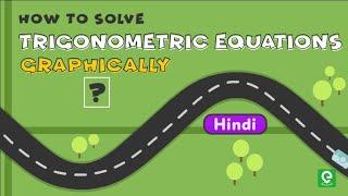How to solve trigonometric equations graphically | Extraclass.com