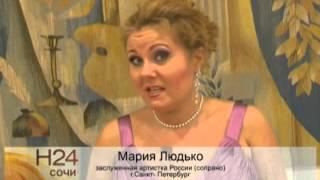 24 фестиваль камерной музыки «Бархатные сезоны» проходит в Сочи. Новости 24 Сочи