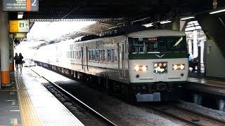 2017/07/16 踊り子111号 185系 OM08編成 大船駅 | JR East: Odoriko #111 185 Series OM08 Set at Ofuna