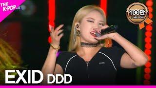 EXID, DDD  [Jeju hallyu Festival 2018]