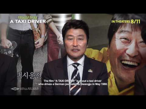 A Taxi Driver 2017_A Main Actor,  Kangho's greetings