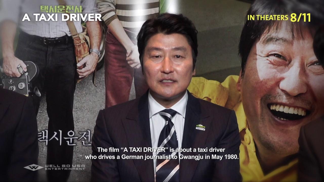 taxi driver showtimes near me