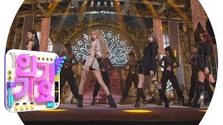 BLACKPINK(블랙핑크) - Kill This Love @인기가요 Inkigayo 20190407 MP3