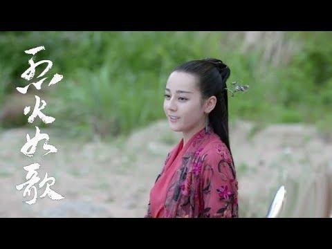 《烈火如歌》第44集精彩預告 - YouTube