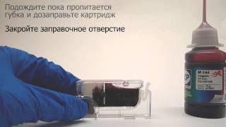 Установка НАНО 3 (бесшлейфовой С. Н.П.Год.) в принтер Canon iP4940