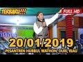 Ceramah Terbaru Ustadz Abdul Somad Lc, MA - Pesantren Hubbul Wathon, Duri