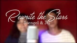 Rewrite the Stars - COVER