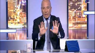 التعليق الناري لـ أحمد موسي علي هزيمة الزمالك خبر شؤم