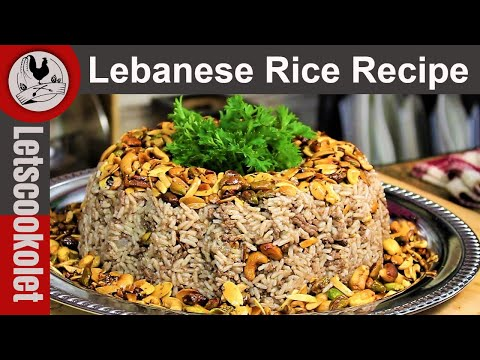 How to Make Lebanese Rice \ Hashweh \ Rice Stuffing