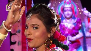 Download Hindi Video Songs - Choto Choto Maadi No  |  Best Gujarati Garba Songs | Navrang | Kajal Meriya