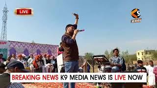 IS BHARAT M HARYANA || Famous Haryanvi Singer SOMVIR KATHURWAL at EK DIN GAAV K NAAM program.