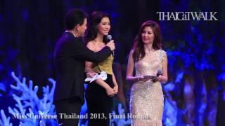 Miss Universe Thailand 2013 -- Final Round