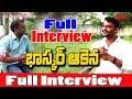 Bhaskar Akena Full interview  Bhaskar Akena Exclusive Interview  Bhaskar interview