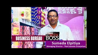 Business Bureau | Talk With Boss | Sumeda Elpitiya | 18-03-2018 Thumbnail