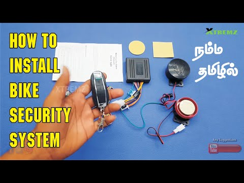 How to install bike security alarm | anti theft security systems with voice alarm system | #xtremz