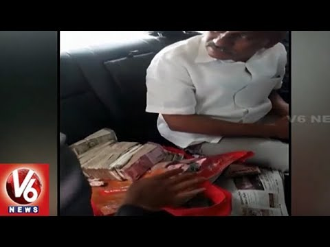 ACB Catches Adilabad Traffic CI Bhumaiah While Accepting Rs 10 Lakh | V6 News