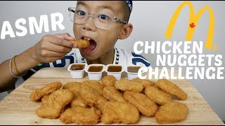 ASMR McDonald's Chicken Nuggets Challenge (AuzSOME Austin) Eating Sounds| N.E Let's Eat