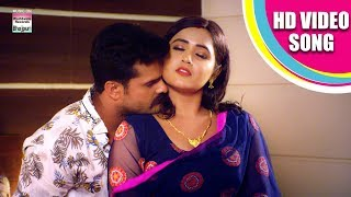 Kuch Ta Lagav Rahe Pichala Janam Ke - Khesari Lal Yadav, Kajal Raghwani Mp3 Song Download