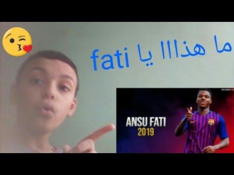 Photo of رده فعلي علي اسطوره برشلونه القادمه فاتي – الرياضة